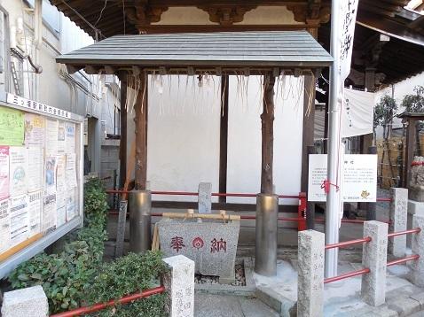 白姫神社@横浜市瀬谷区e