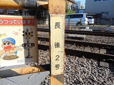 小田急江ノ島線の長後2号踏切@藤沢市b