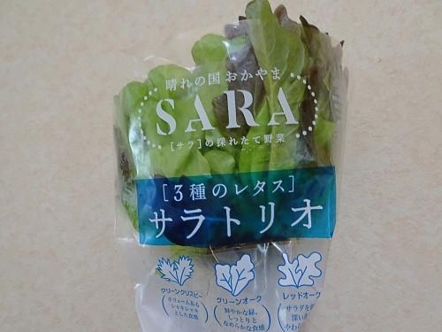 3種のレタス サラトリオ