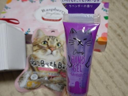 maimaiさんからプレゼント♪