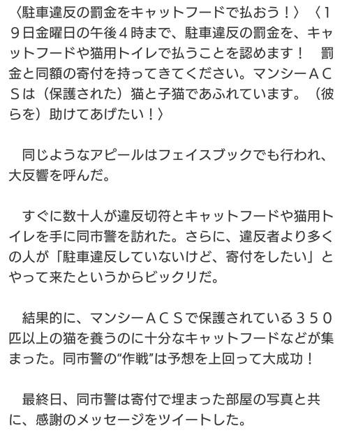 Yahooニュース