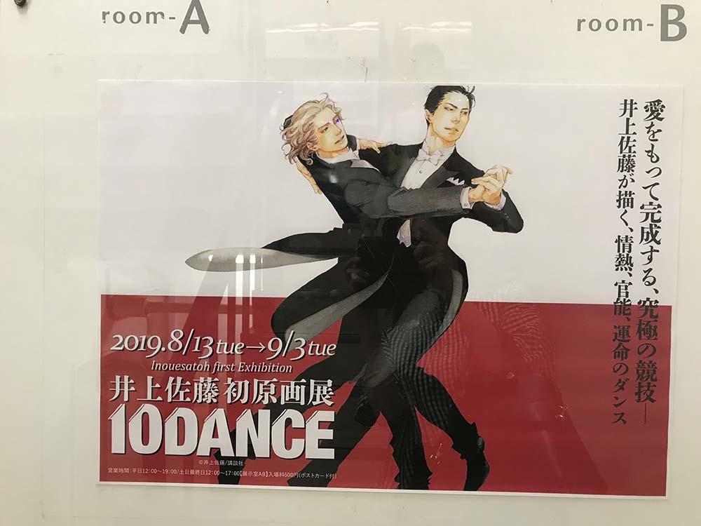 10dance01.jpg