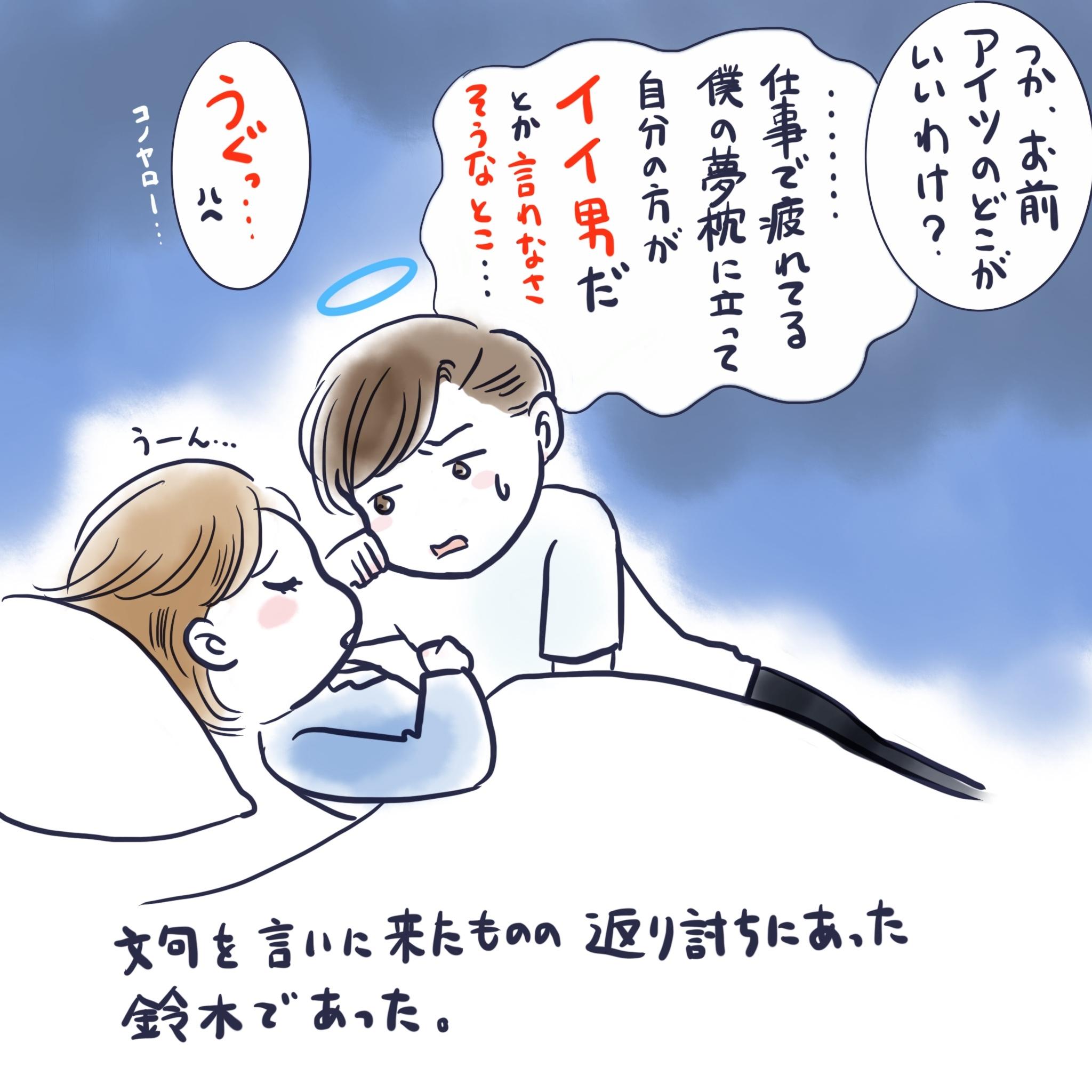 1908suzukis.jpg