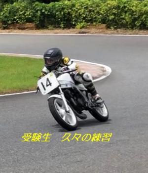 2号 京葉