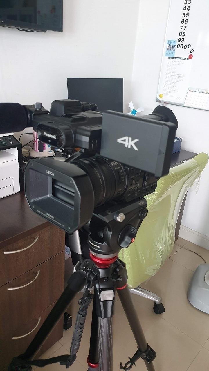 X1000-3.jpg