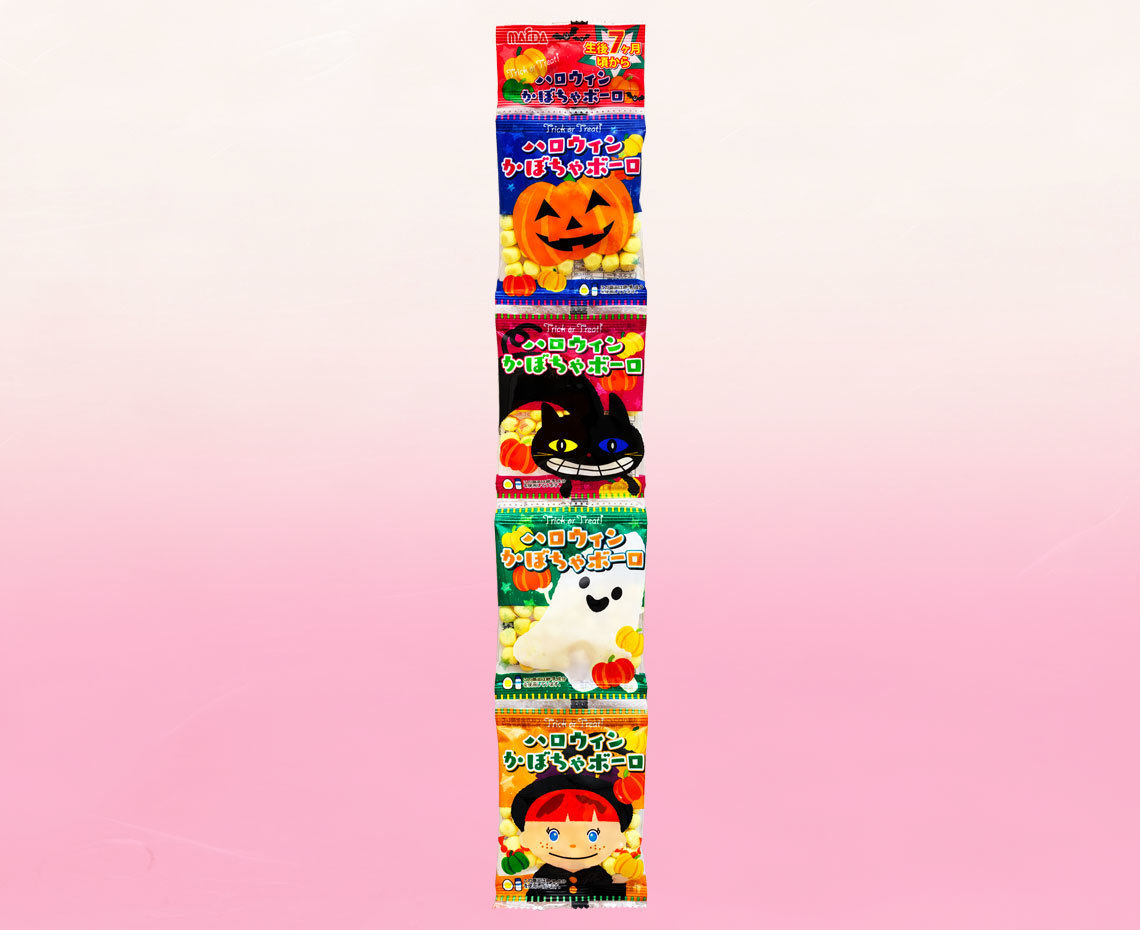 4連ハロウィンかぼちゃボーロ