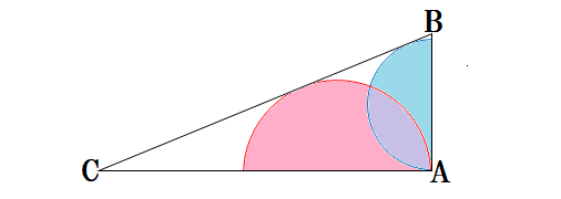 1312-直角三角形0