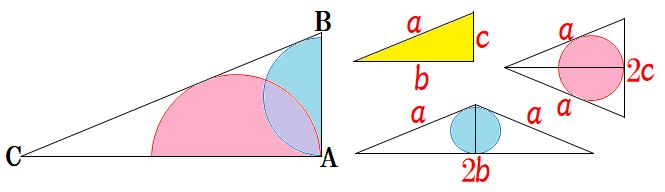 1312-直角三角形