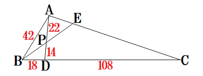 1325-三角形内の長さ