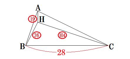 1327-垂心と辺0