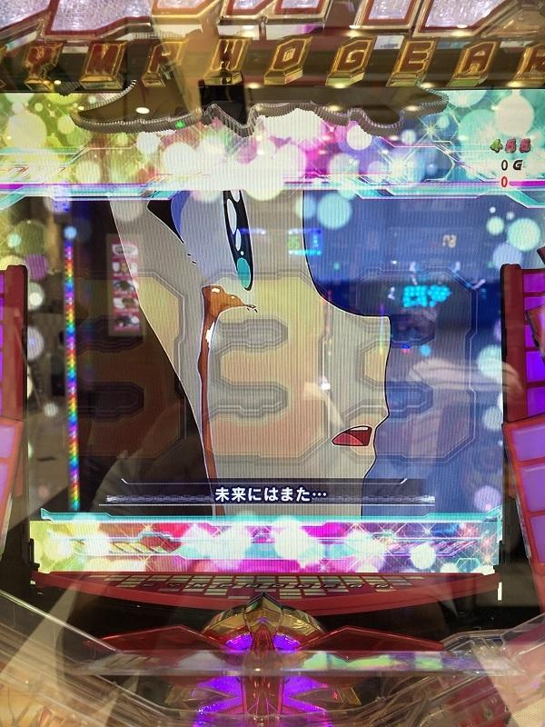 15R直撃3