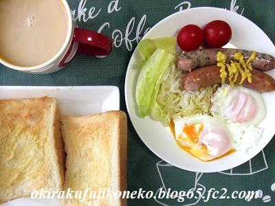 714朝食