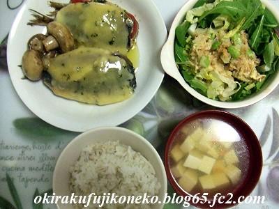 714夕ご飯1