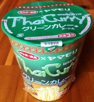 サンヨー食品×ヤマモリ グリーンカレーヌードルその2