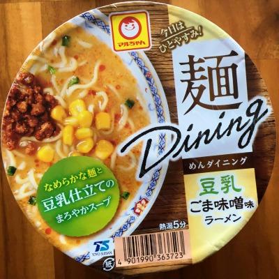 マルちゃん 麺ダイニング 豆乳ごま味噌味ラーメン