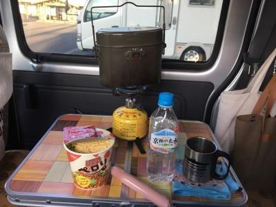 車内で食事