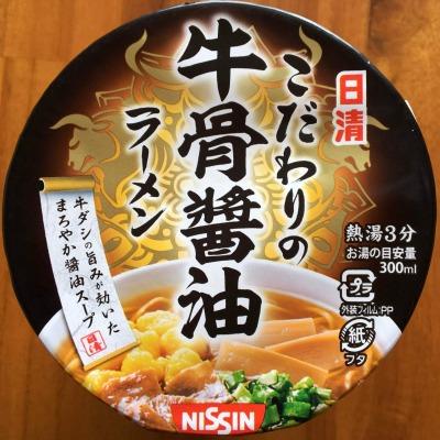 牛骨醤油ラーメン