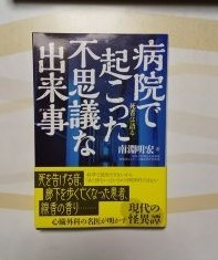 IMG_0001_BURST0010004 (3)