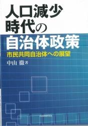 現在読んでいる本