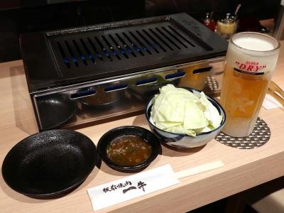 20190826ICHIGYU_beer.jpg