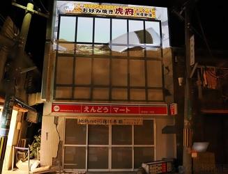 20190901-gazou-5-3