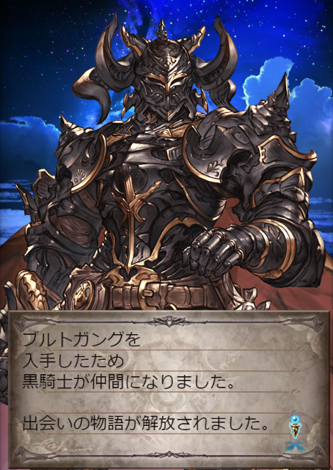 20190922105329a89.png