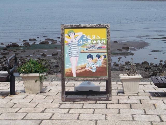7月4日海浜3