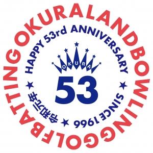 53fes_logo.jpg