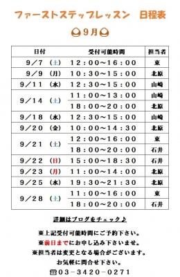 FSL2019-9.jpg
