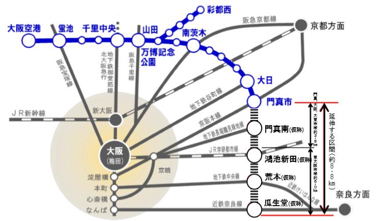 大阪モノレール延伸-min