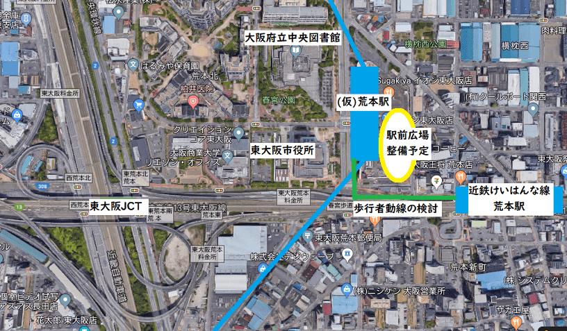 大阪モノレール8-min
