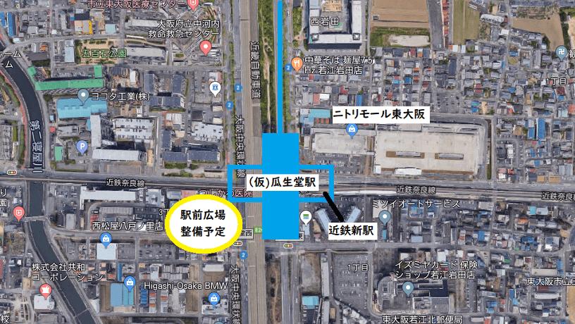 大阪モノレール9-min