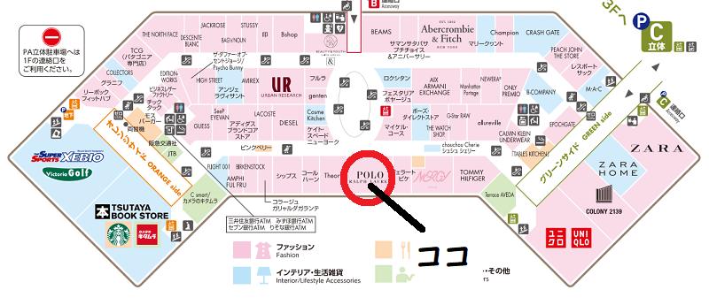ららぽーとのフロアマップ-min