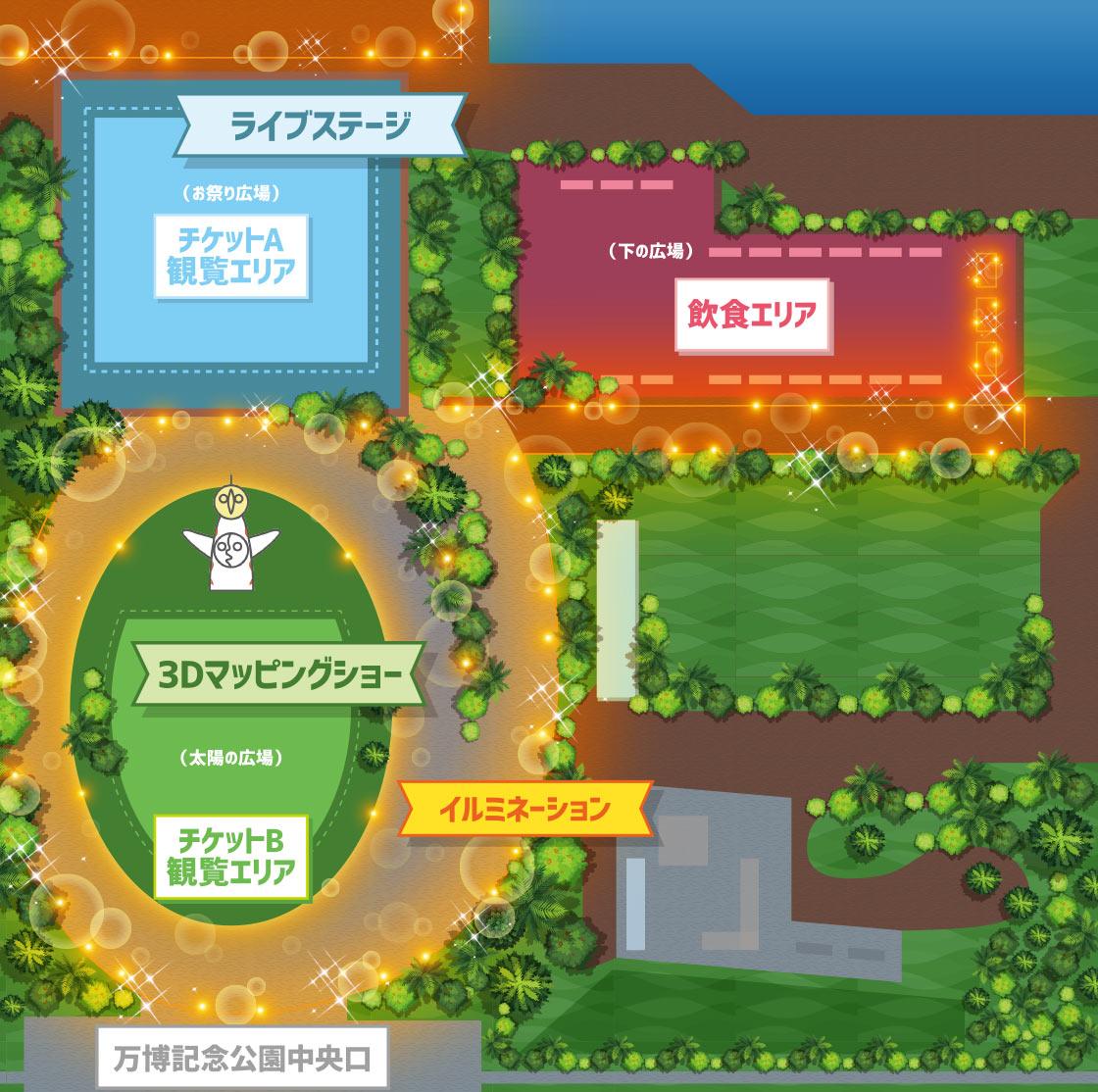 万博公園マップ-min