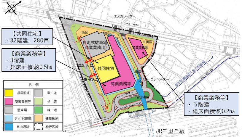 千里丘西口再開発の配置図-min