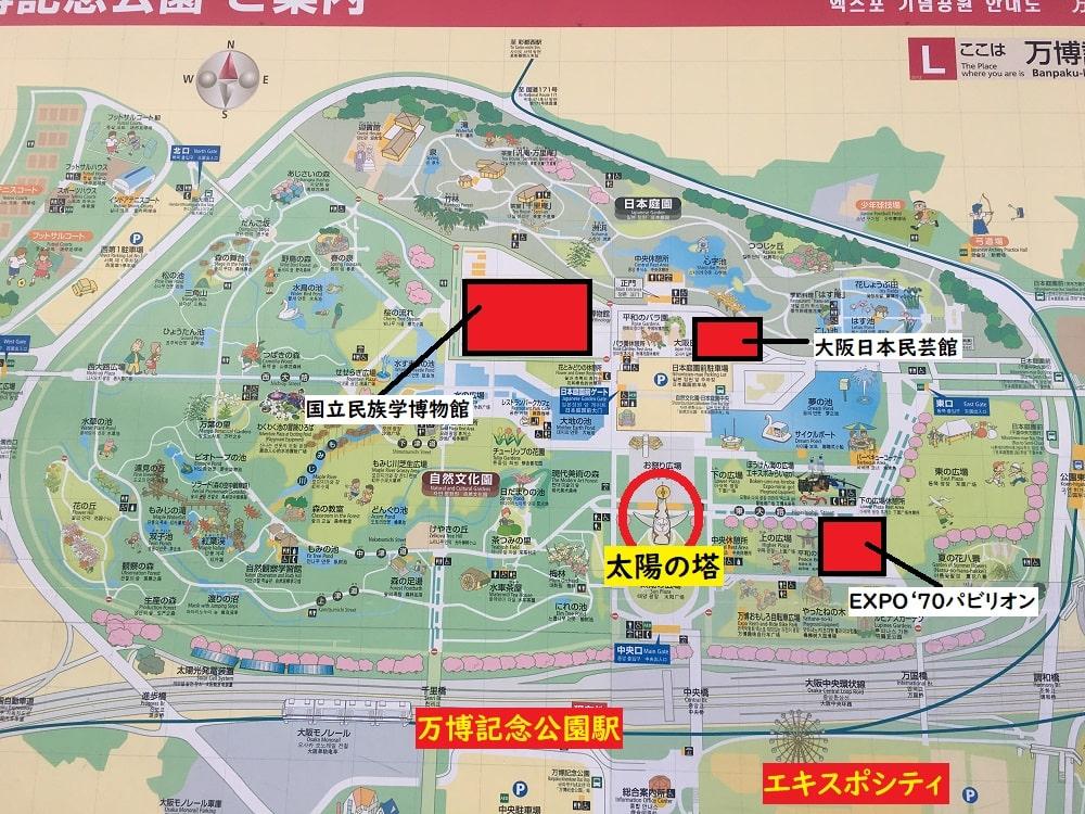 万博公園の地図-min (1)