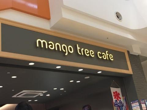 マンゴツリーカフェの写真