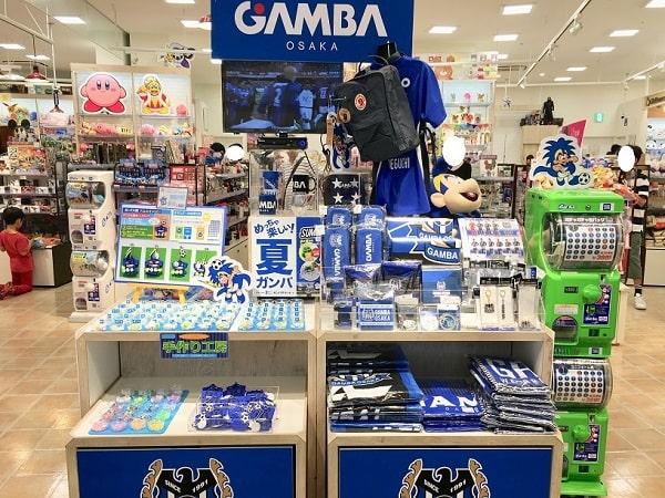 ガンバ大阪限定グッズの写真