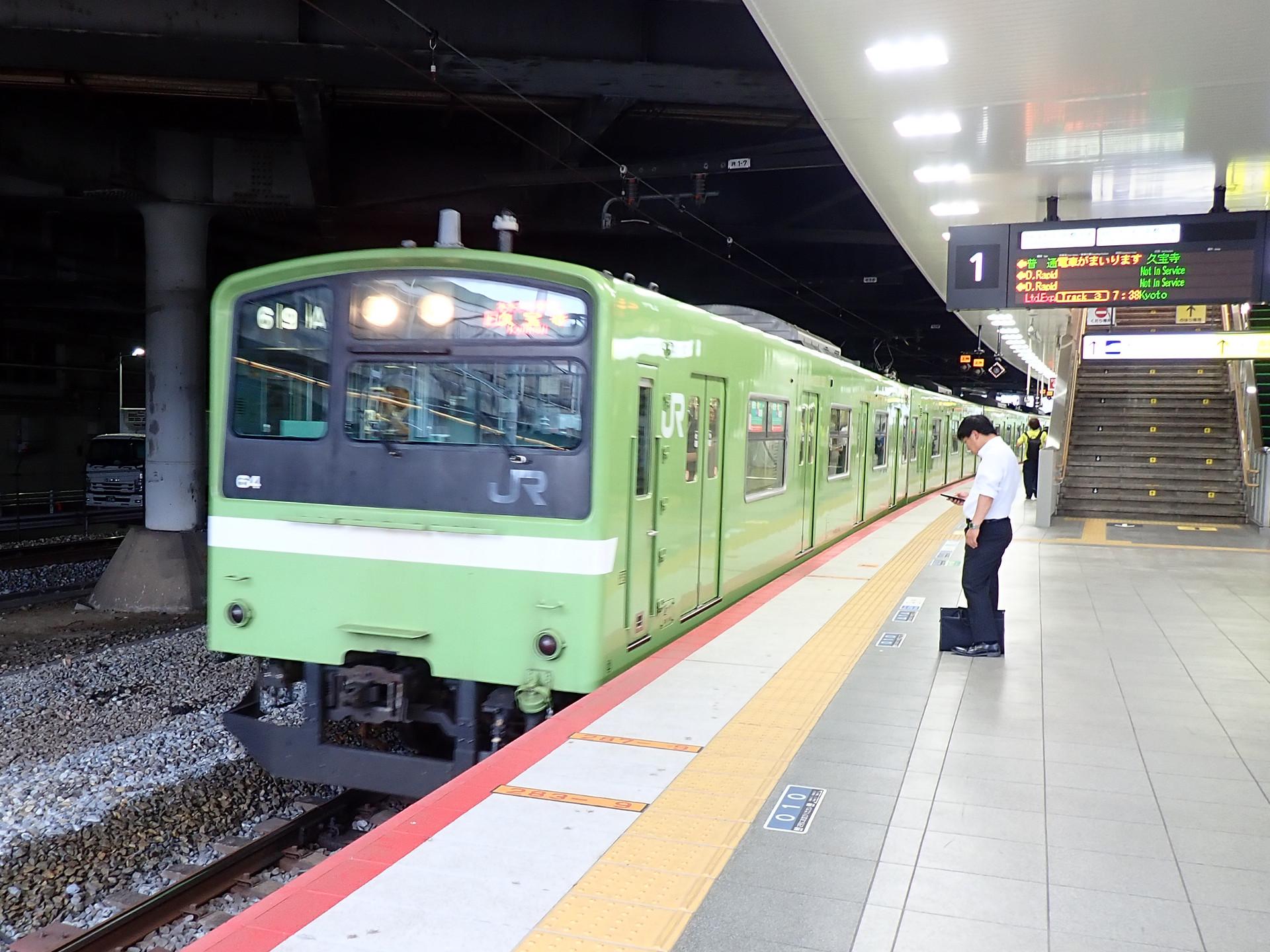 おおさか東線の新大阪延伸で所要時間が10分程度退縮されました。