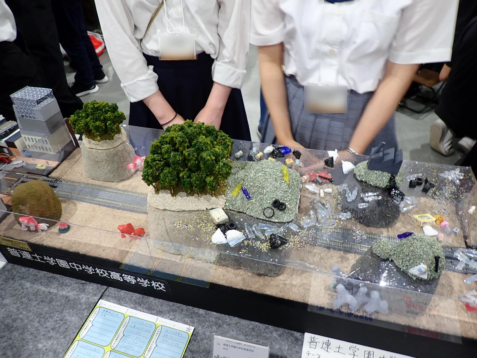 マイクロプラスチック海洋汚染をテーマにしたシーナリー。