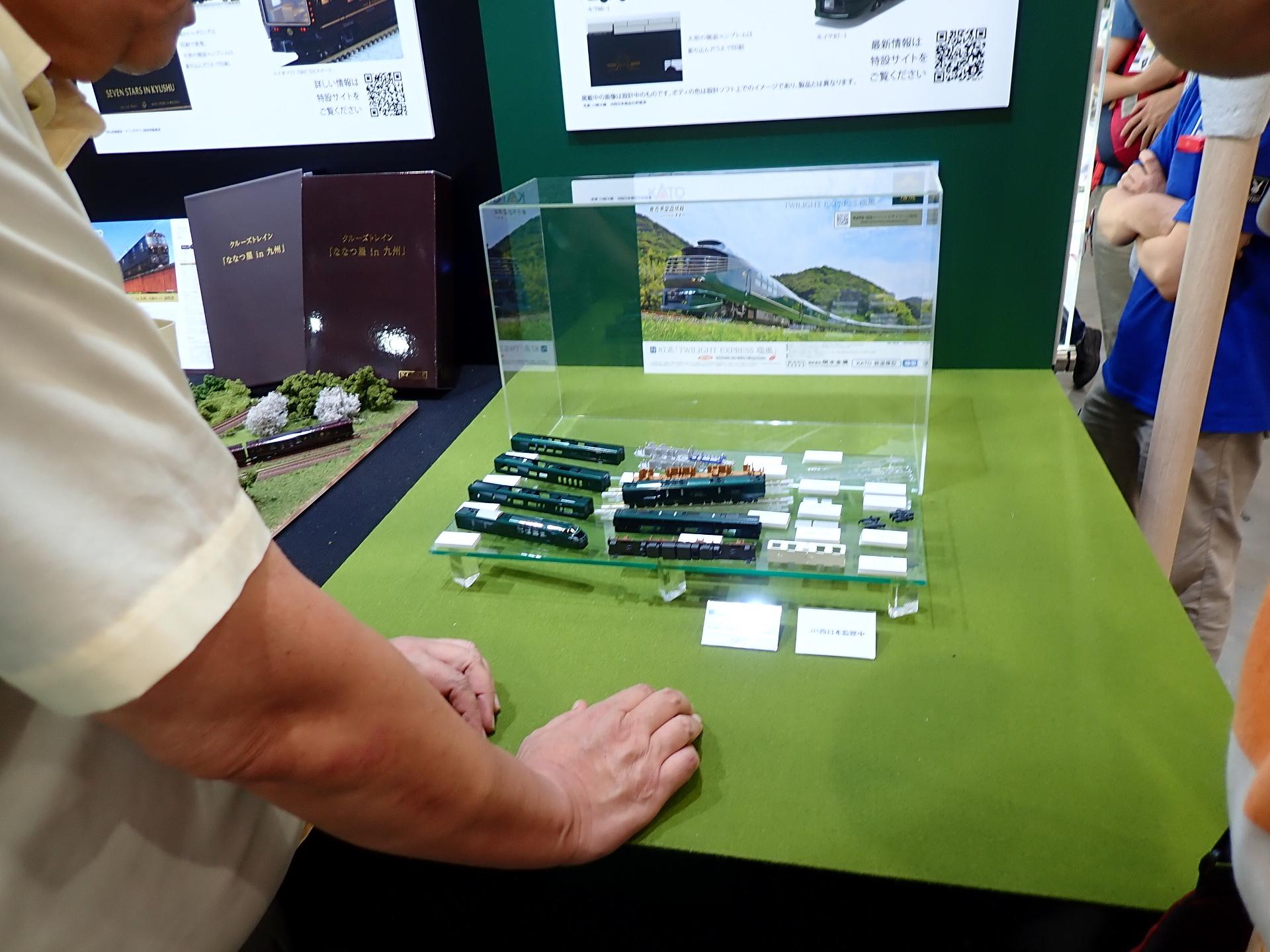 トワイライト瑞風試作品の展示。
