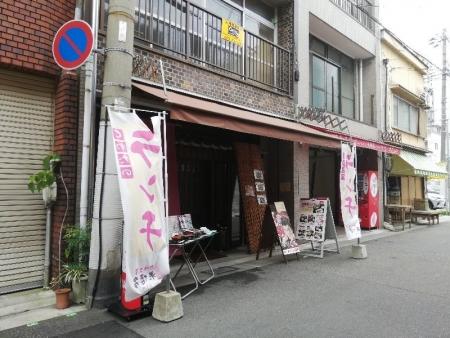AkashiKuwata_000_org.jpg