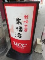 AkashiKuwata_001_org.jpg