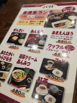 AkashiKuwata_002_org.jpg