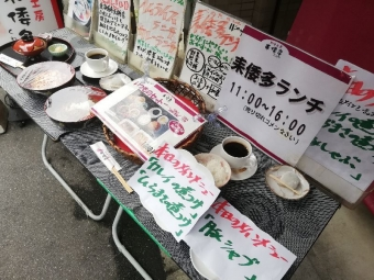 AkashiKuwata_008_org.jpg