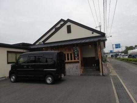 AsakuchiBushi_001_org.jpg