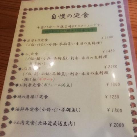 AsakuchiBushi_002_org.jpg