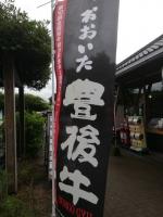 BungoOhnoKaguratei_011_org.jpg