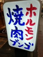 BungoSakaiHigashi_000_org.jpg