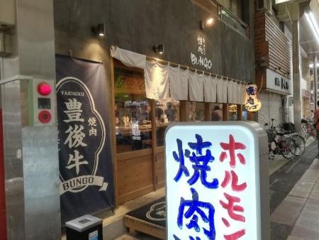 BungoSakaiHigashi_001_org.jpg